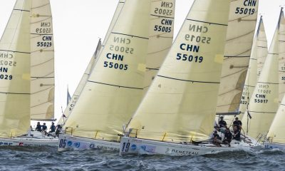 11th China Cup International Regatta 2017 entry is open now
